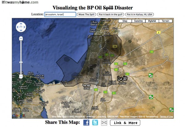 BP oil spill relative to Jerusalem, Israel